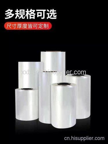 鄭州收縮膜生產廠家