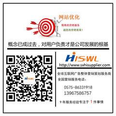 新昌信息化外包服務