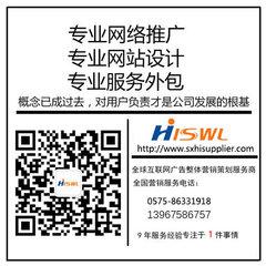 寧波網絡公司