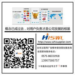新昌網頁設計