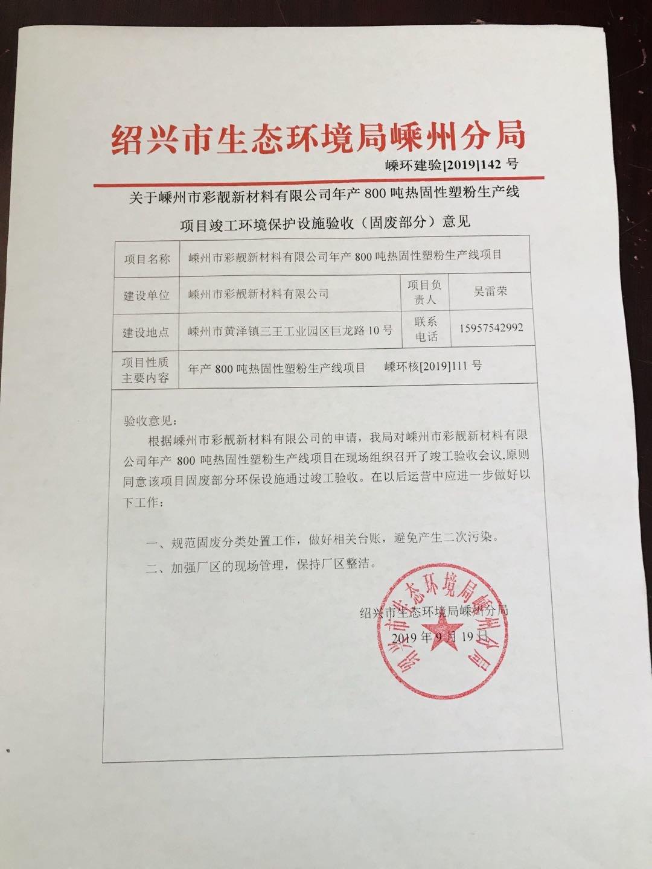 9efc6418-f493-41ab-8135-f982dd6b21b2.jpg