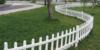 西安草坪护栏销售