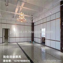 广西酒店移动隔墙哪家公司好