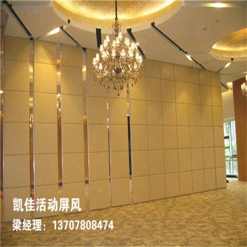 广西柳州凯佳活动屏风制品有限公司