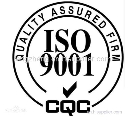 ISO9001質量管理體系哪裏辦好?