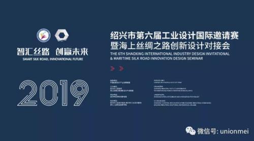 全自動閥口袋智能包裝機榮獲2019紹興市第六屆工業設計國際邀請賽銅獎