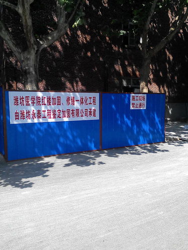 潍坊医学院红楼加固1