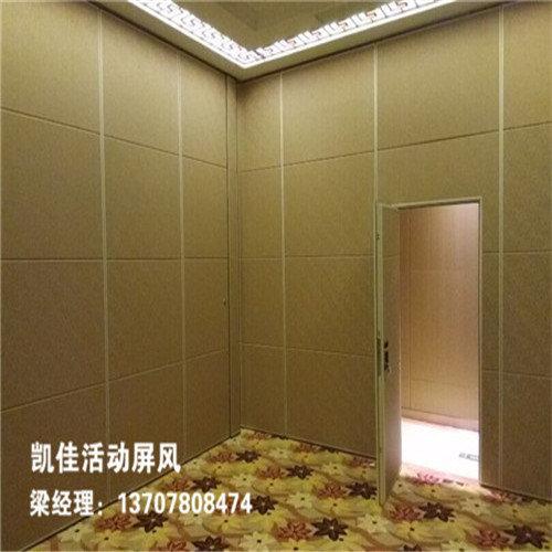 广西活动隔断——折叠隔断门