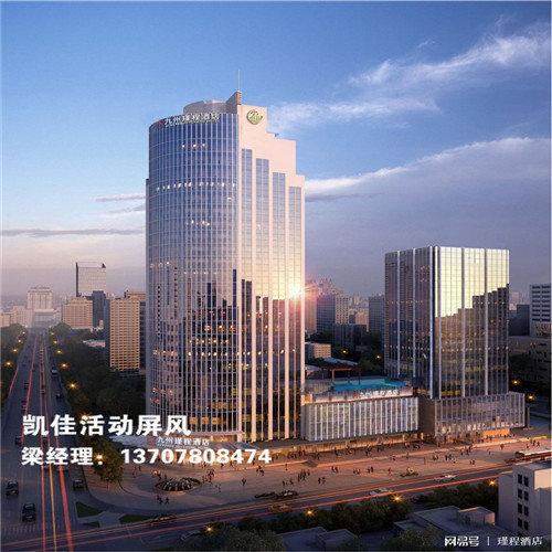 柳州九州瑾程酒店