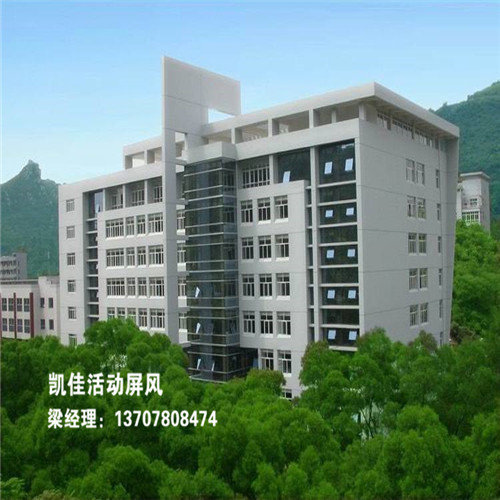 柳州社湾技术职业学院活动屏风
