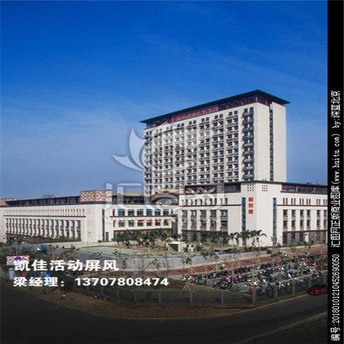 柳州新中医院活动屏风
