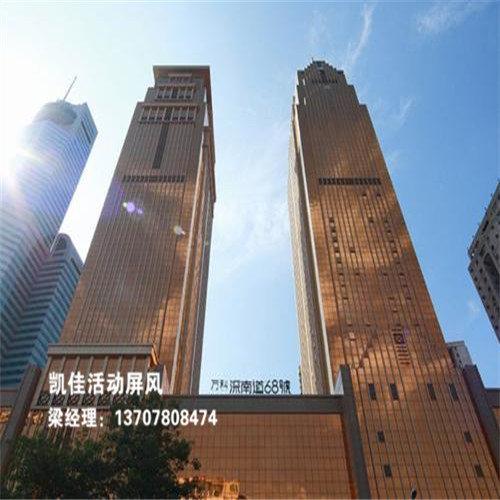 深圳万科大楼办公室活动屏风