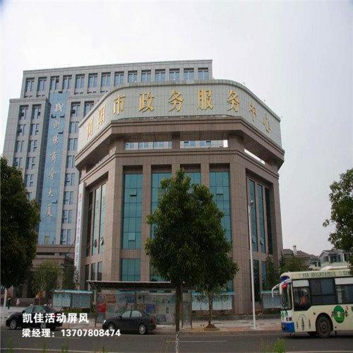 湖南浏阳市政大厅活动屏风
