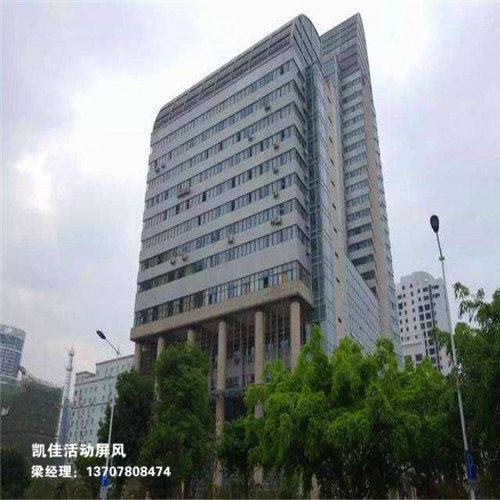 柳州保险公司活动屏风