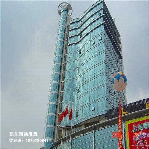 柳州河西管理局办公室活动屏风