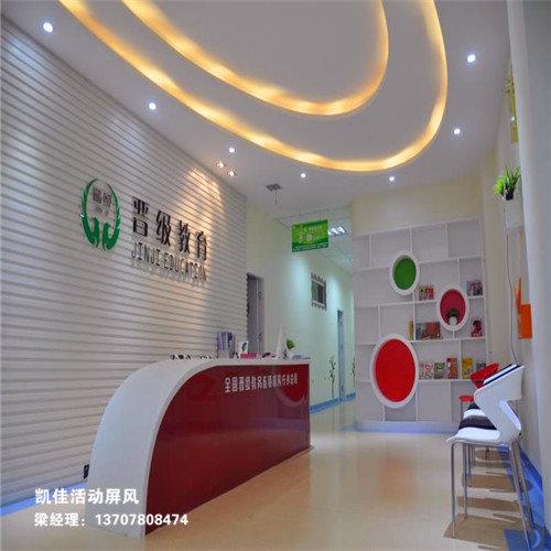 柳州晋级教育培训中心