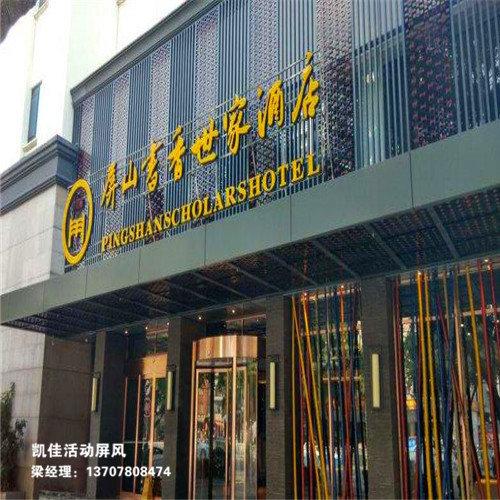 柳州屏山书香世家酒店