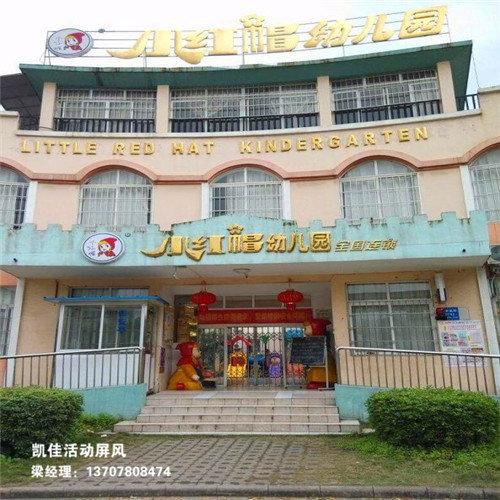 柳州小红帽幼教总部