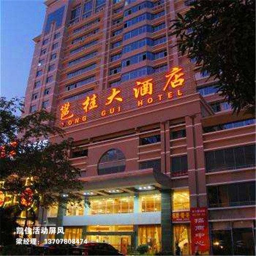 南宁邕桂大酒店