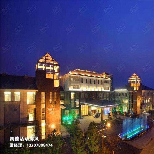 上海奉贤区皇*一号酒店活动屏风
