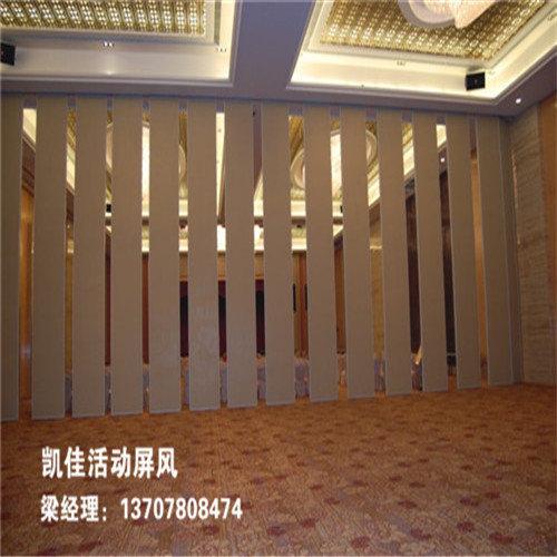 柳州活动隔断——酒店隔断多用途围合空间