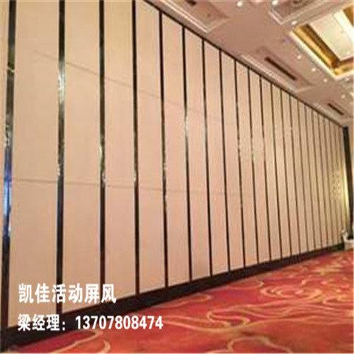 华丰湾酒楼多功能厅移动隔墙项目完工