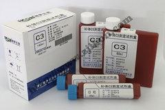 補體C3測定試劑盒 C3