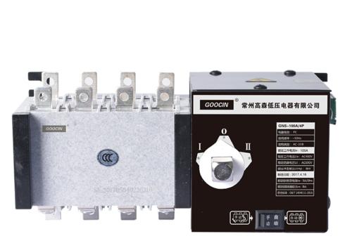 西安双电源自动转换开关厂家直销