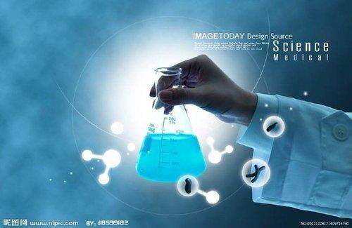 工業冷載體乙二醇價格工業乙二醇廠家直銷