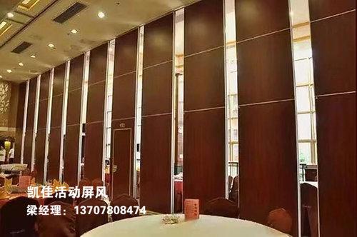 酒店包厢活动屏风制作电话