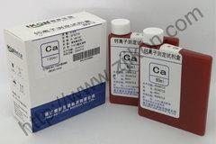 钙离子测定试剂盒(Ca)