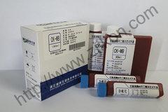 肌酸激酶同工酶测定试剂盒 CK-MB