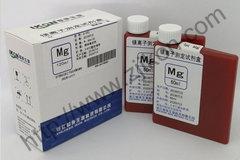 镁离子测定试剂盒(Mg)