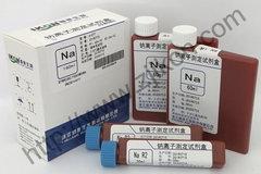 钠离子测定试剂盒(Na)