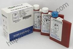 无机磷测定试剂盒(P)