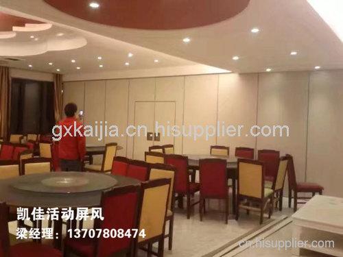 柳州酒店包厢活动屏风电话