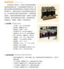 西安电力补偿谐波保护系统厂家|滤波电抗器