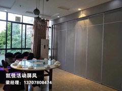 柳州酒店包厢活动屏风价格电话