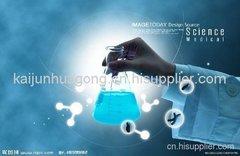 新型冠狀消毒劑乙醇  濟南乙醇消毒液