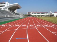西安塑胶跑道建设施工