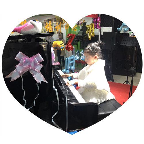 关于海口畅想钢琴培训中心元旦节休息通知