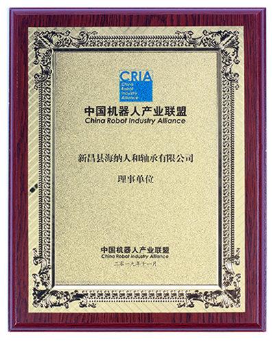 中國機器人產業聯盟理事單位