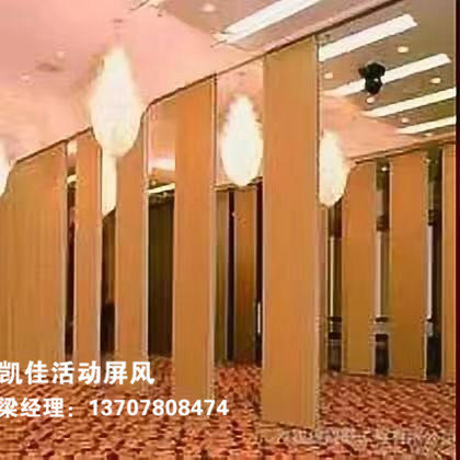 活动隔断厂家介绍酒店隔断大厅的功能是什么?