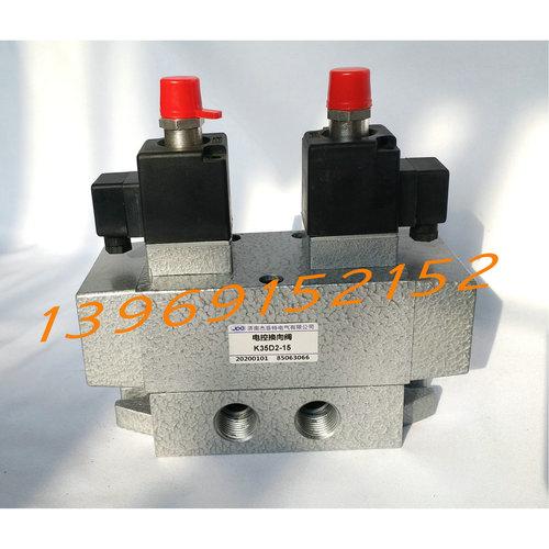 K35D2-15 K35D2-15Y K35D2-10 电磁阀