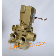 电磁阀K25JD-20W K25JD-25W K25JD-15W