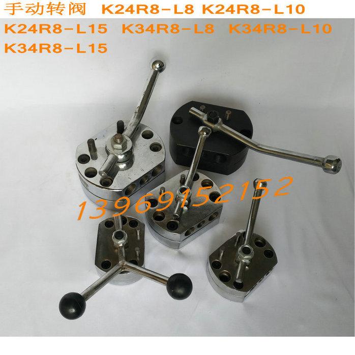 K24R8-L8-10-15.jpg