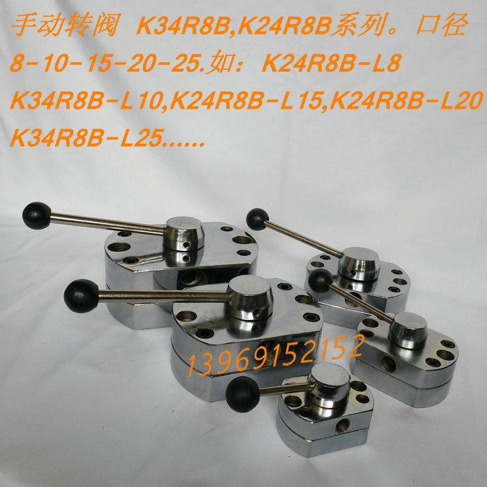 K2434R8B-8-10-15-20-25.jpg