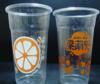 塑料杯子一次性杯子QS生產許可證辦理找哪裏