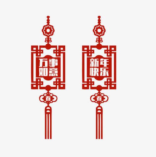 绍兴佳宝纺织机械科技有限公司祝您新春快乐!