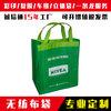 福州手提袋供应商